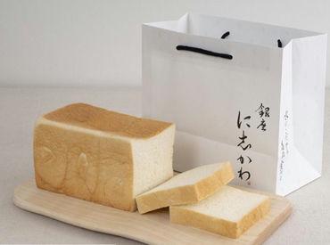 予約殺到のおいしい食パン♪ 甘くて柔らかい[銀座に志かわ]の高級食パンは絶品(*´▽`*)