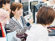 業界大手人材サービス会社。業務拡大につき新規アシスタント募集!オフィスデビューも応援します
