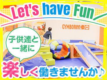 【週2日~OK】カラフル&ポップな室内★子供たちと一緒に楽しみながらお仕事できます♪