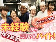 ≪社割で50%OFF≫ 「オーシャンテーブル」「MA~なべや」「PIER-01」など系列店での食事をお得に♪友達や家族との利用もOK!