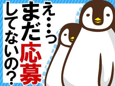 【仕分けStaff】*☆簡単なのに…日給1万円☆*飲みに行くもよし!クリスマス/年末etc.冬イベントに向けて貯めるもよし!(( ネイル/ピアスOK ))