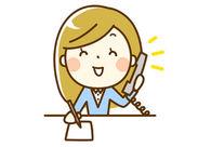 \髪型・服装・ネイル・ピアスOK/ 好きな格好でお仕事できます♪ 事務経験者の方大歓迎◎手ぶら(履歴書不要)で応募OKです♪
