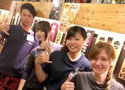 名古屋の居酒屋と言えば「やぶ屋」! お酒や居酒屋好きな仲間と一緒に働こう★ 学校以外の友達もドンドン増える♪♪