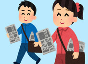 ≪誰でも応募OK≫ 年齢・経験・学歴はすべて不問です。幅広い世代の方が活躍中です!
