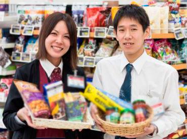 【軽作業staff】\スーパーマーケット【マルイ】でのお仕事☆/長く働けるお仕事をお探しのあなたにオススメ!未経験の方にも丁寧に教えます◎