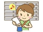 主婦さん活躍中☆彡朝~昼間のスキマ時間に☆提携先託児所ありで子育て中の方にもうれしい待遇◎