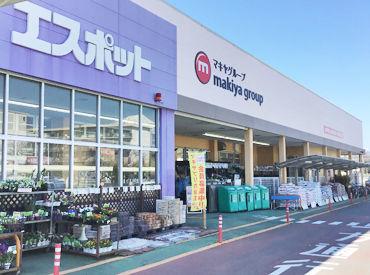 《新富士駅から徒歩4分》 生活雑貨、食品、家電など様々な商品を取り扱う、地域密着のお店です*