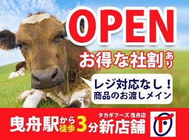 未経験さんWELCOME!! お肉などのパック詰め、量り売りなどのシンプルWORK★ お仕事イメージは右のお写真をcheck♪