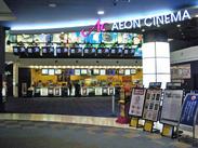 映画好きにはたまらない映画館バイト!!★幅広い年代のスタッフが楽しく活躍中♪