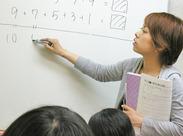 最大4人までの少人数指導だから、生徒との距離も近くて教えやすい♪得意科目だけでもOK!まずは気軽に相談ください!