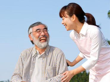 介護業界が初めての方でも大丈夫◎ 周りには未経験からスタートしたスタッフもたくさん♪安心して働けますよ!