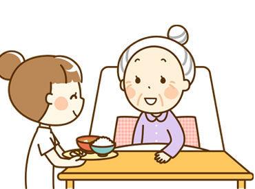 永山にある「住宅型有料老人ホーム美空」でのお仕事です! お仕事開始日などは気軽にご相談ください★