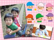 ★☆子どもたちの笑顔がまぶしい☆★ 天然芝の広い園内の特徴の幼稚園で、免許を活かして活躍しよう!