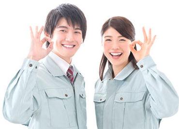 【製造STAFF】■6ヵ月後に6万円GETも♪就職準備金にするもよし、プライベートに使うもよし!飲食や美容など異業種から転職する方も多数◎
