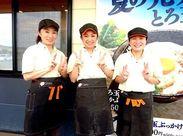 横浜綱島店は3月にOPENしました!家事の合間に短時間でも良いので、昼間入れる主婦(夫)さん大歓迎です☆
