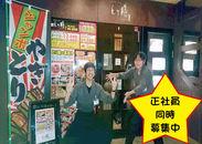 金土+祝前日は時給900円にUP!22時以降は1125円に★週末メインでのバイトやかけもち勤務も大歓迎です!