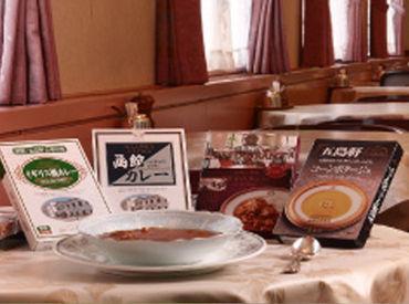 おなじみ「五島軒」のレトルト食品を作っています♪ 商品はスタッフ割引で購入できます! ご家庭でも活躍間違いなし★
