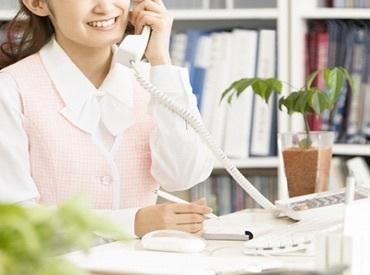 大手企業での安心業務♪少しずつ業務に慣れていってくださいね♪先輩スタッフが丁寧にお教えしますので安心して働けます!