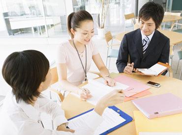 【事務スタッフ】未経験大歓迎!!事務未経験の方も安心してスタートできます