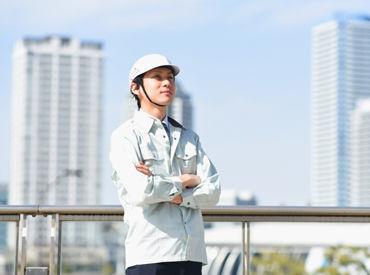 ≪高時給×好待遇で募集中!≫ 入社祝い金あり5万円支給!!!