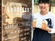 """◆話題の""""ふわふわ食パン""""のお店◆ 去年7月、武蔵小山にオープンしたばかり! 今後もさらに出店をしていきたいと思っています◎"""