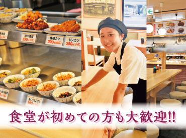 【店舗スタッフ】セルフサービスなので注文を取りに行く必要がなく、飲食店勤務の経験が無い方でも安心して働けます。