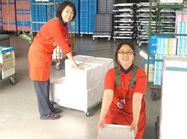 ◆倉庫作業未経験さん大歓迎♪ 2~3人でペアになり作業します! 慣れるまではサポートありで安心♪