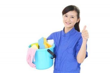 ◆未経験でも歓迎◆ 最初はしっかり先輩スタッフがお仕事を教えますので♪もちろん、ブランクのある方もOK!