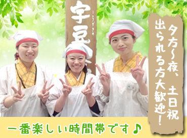 ◆惣菜・弁当販売のお仕事◆ 北千住駅直結の商業施設内の店舗 大学生・主婦(夫)・フリーターなど 誰でも大歓迎です♪