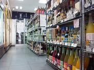 こだわりのお酒を種類豊富にそろえています◎お酒の知識もつくので、プライベートでカッコよく披露してみるのもイイですよ★