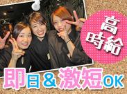 <未経験大歓迎♪> 関西一円に勤務地たくさん◎朝面接⇒夜勤務STARTも可!!