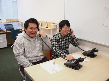 【コールstaff】駅チカ&快適オフィスでサクッと稼いじゃお☆高時給&週払いok!!