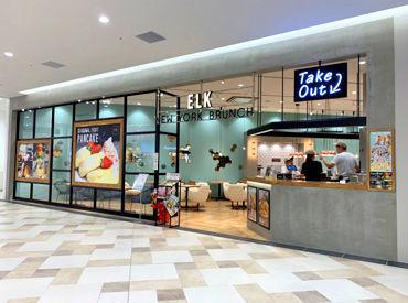 \ 高時給1000円♪*/ 沖縄初上陸!人気店!! NEW YORKスタイルのオシャレCafe* 高校生・フリーター・主婦(夫)皆さん歓迎
