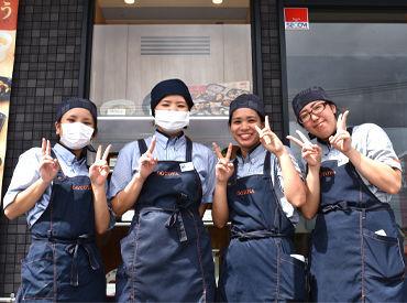 人気の和定食屋「大戸屋」で、あなたも働いてみませんか♪美味しい定食もお得に◎お得な社割制度もあります!