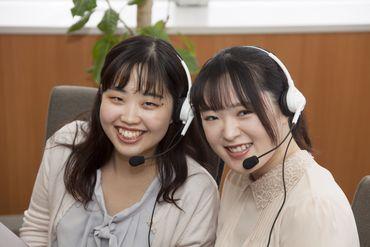 20~40代が活躍中! アットホームな職場です☆困ったときはすぐ、頼れる先輩がサポート!