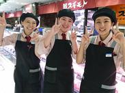 ★新横浜駅直結のデパート内★ 雨の日も濡れずに通勤できるのが嬉しい♪ お仕事前後にショッピングも楽しめちゃう!