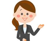 \幅広い年代のスタッフが活躍中!/ 作業の手順など丁寧に教えてもらえるので、 初めての方も安心してお仕事いただけます♪