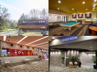 施設内はまるでリゾートホテルのような高級感がありキレイで快適◎ 上質空間で私たちと一緒に楽しくお仕事しませんか?