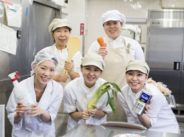 【調理補助Staff】☆★ お料理初心者でも大丈夫★☆主婦さんが多く活躍していて、和気あいあいとした雰囲気の職場です♪《うれしい土日祝休み》