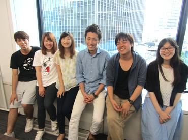【電話対応】♪♪【30名】のスタッフ大募集♪♪同期がたくさんいるので、みんな一緒のスタート☆渋谷駅スグ!人気エリアで働こう!