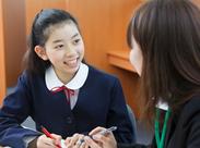 生徒さんと講師の仲がとっても良いのが当校の特徴!弟・妹に教えてあげるような感覚で、リラックスして授業を進められますよ♪
