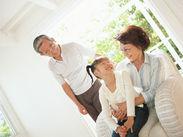 高齢者さんの生活サポートをお任せ♪資格・経験は一切不問◎先輩がしっかりサポートしますよ★