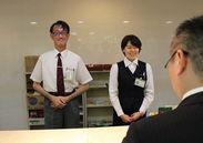 様々な国から研修員を受け入れる宿泊施設でのお仕事◎あなたが感じる、日本の魅力を伝えてあげてください♪