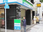 小伝馬町から徒歩1分★ビジネス街にあるファミマです♪週1日~/1日3.5h~むりなく勤務OK!高校生~シニアまで大歓迎◎