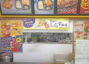 京セラドーム近くのお店♪ お仕事帰りに野球観戦も出来ちゃう(^_-)-☆