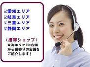 履歴書不要でサクッと応募&面接◎ 電話面接もOKです♪ ご希望の方はお気軽にご相談ください!