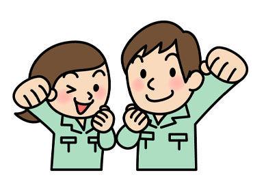 【無資格OK】土日休みの日勤シフトでは、 メーター検針・巡回業務や 簡単な補助作業をお任せします◎
