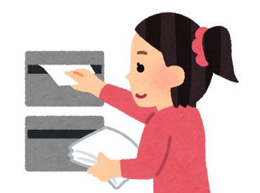【ポスティング】★☆簡単3ステップ☆★[自宅にチラシが届く]⇒[ポスティング作業]⇒[電話で報告]学生~シニアの方まで無理なくできるお仕事♪