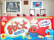 「森永製菓」のことをもっと詳しく知ろう♪ 未経験から始めたスタッフが多数活躍中です!