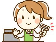 ★かんたん&稼げるオススメJob★ 交通費全額支給(´▽`)b 学生・フリーター・主婦(夫)歓迎!